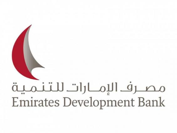 Emirates Development Bank receives AA- Rating from Fitch for its Home Finance Plans