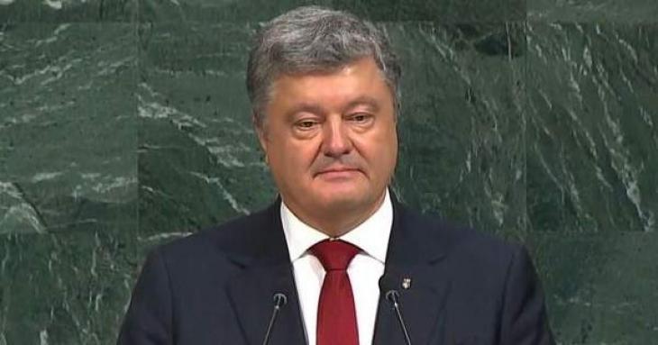 UNGA to Discuss Situation in 'Temporarily Occupied Territories of Ukraine' - Poroshenko