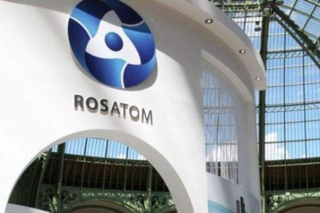 Russia's Rosatom Says Began Process of Obtaining Dabaa NPP Construction License From Egypt