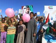 UAE charities organise volunteering campaign in Upper Egypt