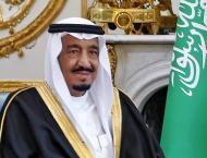 Saudi King orders US$200 million grant to Yemen's Central Ba ..