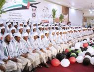 ERC organises first mass wedding in Al Khokha, Yemen