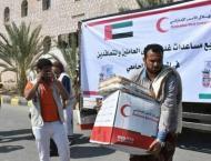 ERC opens new road in Shabwa, Yemen
