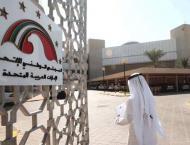 FNC participates in regional parliamentary forum in Manama