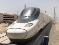 Haramain train open to public from next Thursday