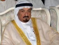 Ajman Ruler expresses condolences on death of Saudi Princess