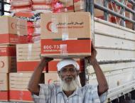 ERC sends second convoy to rescue underprivileged families in Lah ..