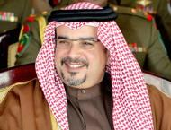 Bahrain's Crown Prince receives Ministers of Finance of UAE, ..