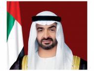 Mohamed bin Zayed congratulates Adel Abdul Mahdi on becoming Prim ..