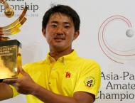 Japanese amateur lives 'dream' by winning Masters spot