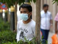 Changing weather causing viral infections among citizens in capit ..