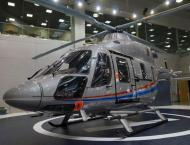 Rostec to Set Up Helicopter Engine Maintenance Center in Vietnam  ..