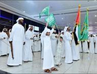 Abu Dhabi Airports celebrates 'Customer Service Week'