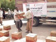 ERC continues aid efforts in Tarim, Yemen