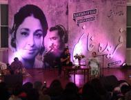 'Yunhi Pehlu Mein' an Evening with Farida Khanum and Ali Seth ..