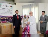 UAE Embassy distributes aid in Jordan