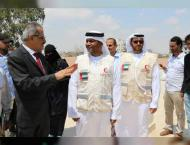 Yemeni Minister of Education launches 'School Uniform and Bag P ..