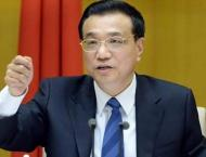 Chinese FM to hold meetings with leaders attending SCO Heads of G ..
