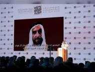 Sheikh Saif urges UAE youth to follow in Founding Fathers gloriou ..