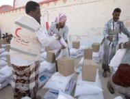 UAE provides 33 tonnes of food supplements to Yemeni children suf ..