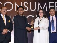 SSGC wins Consumers Choice Award