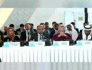 UAE participates in '6th Congress of the Leaders of World and T ..