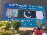 BISP joins hands with Telenor Pakistan