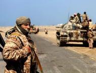 BREAKING: Arab Coalition intercepts Houthi's drone loaded wi ..