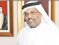 UAE participates in Council of Arab Housing and Construction sess ..