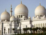 Sheikh Zayed Mosque publications presented to museum in Kazakhsta ..