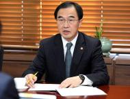 S.Korea, DPRK to hold high-level talks next week on implementing  ..