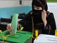 Election Commission of Pakistan (ECP) completes arrangements for  ..