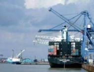 Shipping activity at Port Qasim 12 October 2018