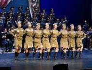 Russian Alexandrov Ensemble Celebrating 90th Anniversary