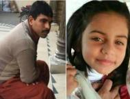 Zainab murder: Court issues black warrants for convict Imran