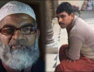 Zainab's father reaches out to LHC for convict Imran's public ..