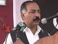 Governor Balochistan Yasinzai inaugurates Clean and Green Pakista ..