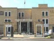 National Assembly-103,PP-103 ready for contest between PTI,PML-N  ..