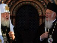 Alexandria Patriarch May Mediate Between Moscow, Istanbul Over Uk ..