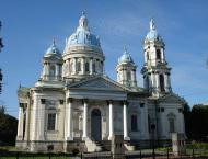Kiev Efforts to Create Independent Church Weaken Prospects for Re ..