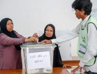 Maldives leader blames defeat on 'disappearing ink'