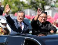 Koreas to hold talks this month on joint Olympic bid