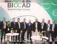 Julphar announces entry into oncology market