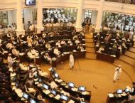 KP cabinet approves budgetary proposals for FY 2018-19, revised e ..