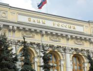 Inflation in Russia to Rise Toward 4% Target by January - Central ..