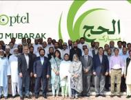 PTCL holds reception in honour of returning pilgrims