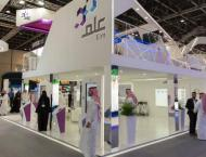 MOCD showcases technological advancements at GITEX 2018
