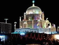 Urs celebrations of Hazrat Bahauddin Zakariya commence