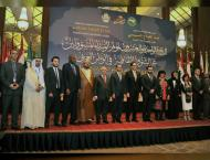UAE to host Conference of Arab Culture Ministers in 2020