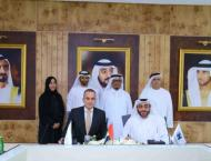 South Korean delegation visit Hamdan bin Mohammed Smart Universit ..